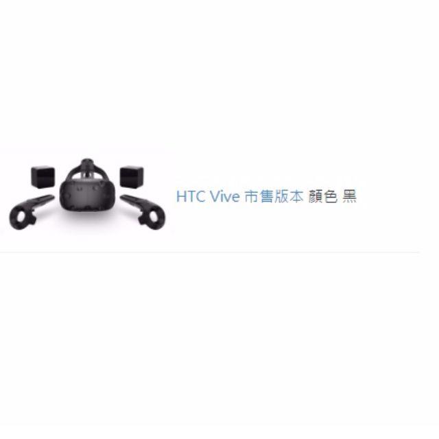 全新 HTC VIVE VR實境 全新未拆封 3C