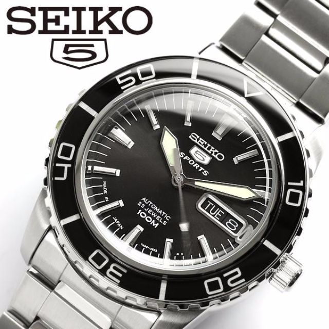 9face448b Made in Japan) Seiko 5 Sports Automatic Men's Watch SNZH55 SNZH55J ...