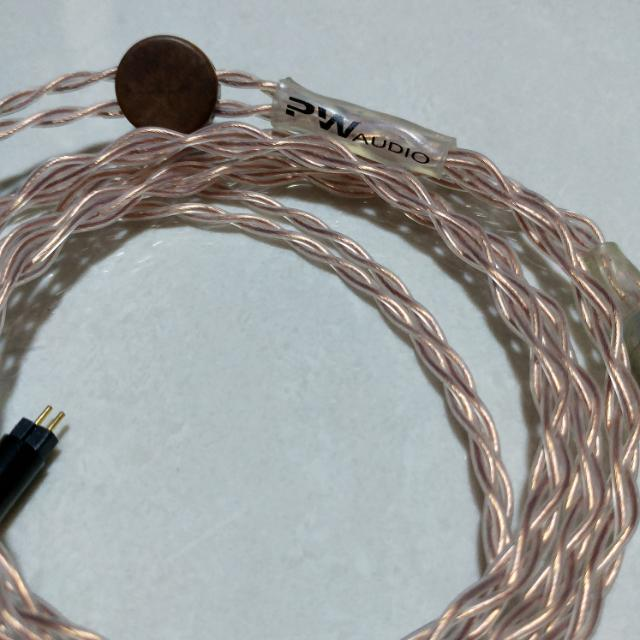 PW Audio Cardas Copper Litz 4 wire, terminated Balanced 2.5mm (out ...