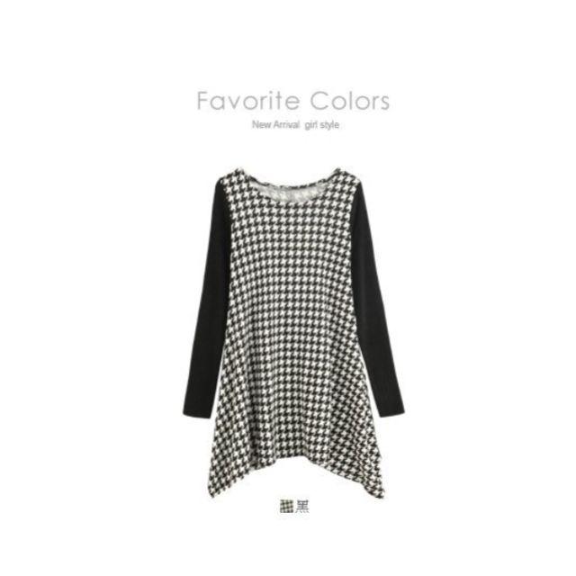 顯瘦款-千鳥格磨毛傘狀裙/長版T