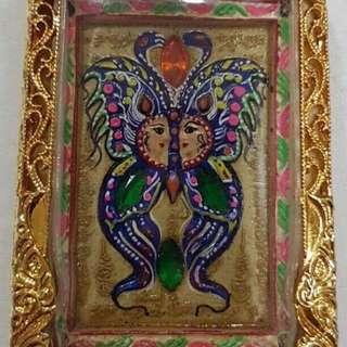 Kk Butterfly Never die Batch