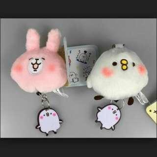 🚚 kanahei小兔絨毛鑰匙圈(可伸縮)--左圖