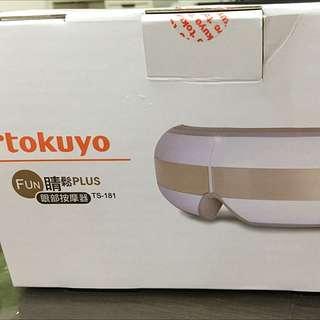 tokuyo眼部按摩器