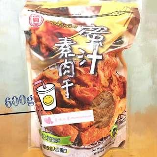 🚚 富貴香蜜汁肉乾600g