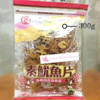 🚚 富貴香魷魚片300g