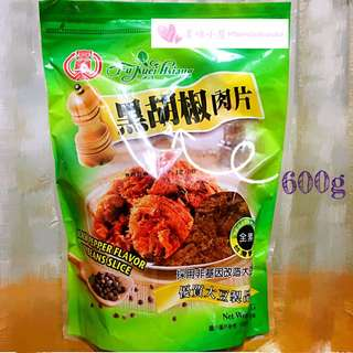 🚚 富貴香黑胡椒肉片600g