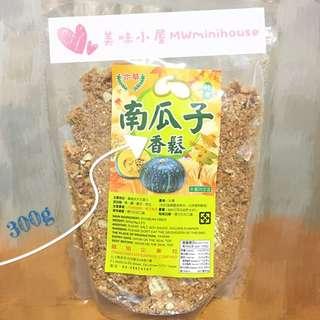 🚚 亦華南瓜子香鬆300g