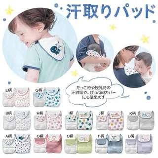 千家baby嬰兒雙面穿純棉吸汗背巾/餵奶巾