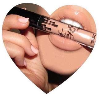 Kylie Cosmetics So Cute Gloss
