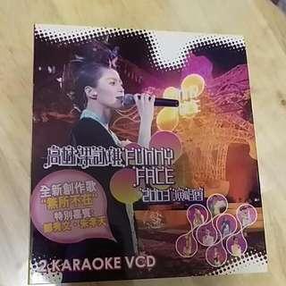 梁詠琪 Funny Face 2003演唱會