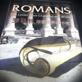 Romans The Letter That Changed The World - Daylight Bible Studies DVD