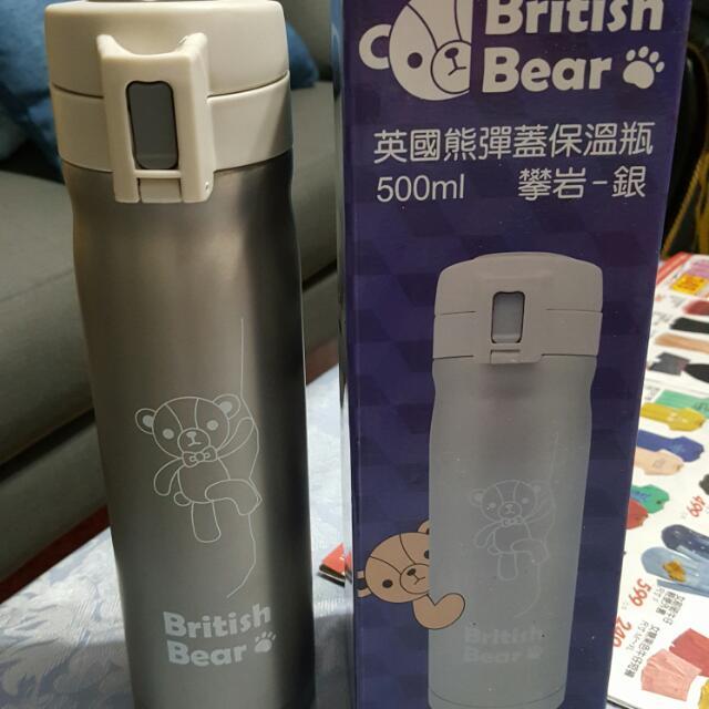 英國熊彈蓋保溫瓶500ml-銀色