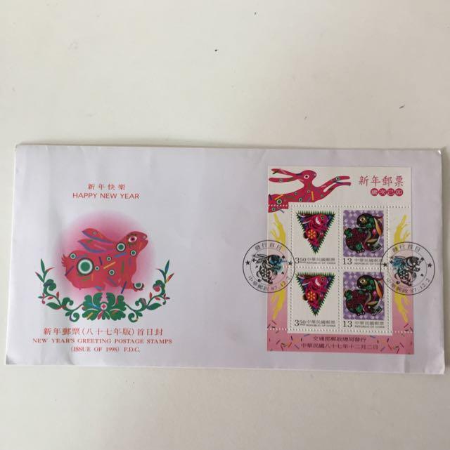 87年版新年郵票首日封
