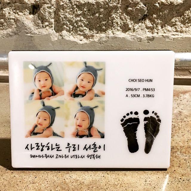 아기발도장액자 주문제작