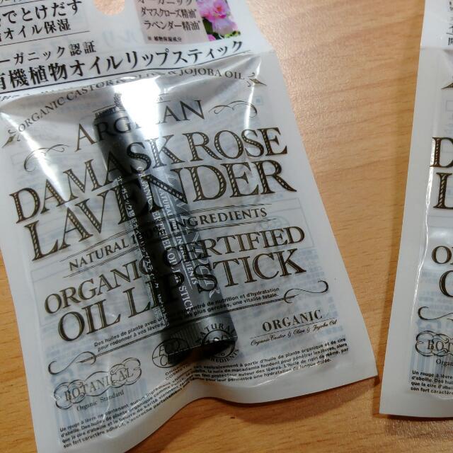 Aegean 唇膏  17冬日本帶回多的 2條