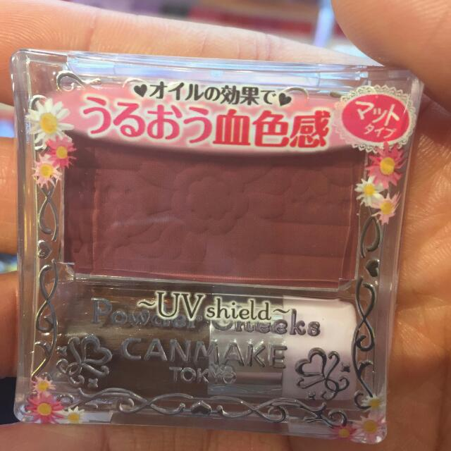 (預購)Canmake 血色腮紅