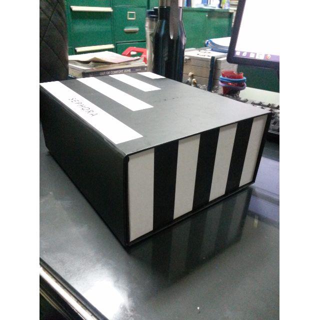 Stripe Sephora Gift Box