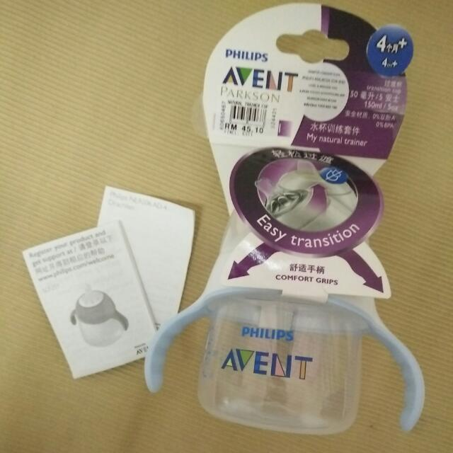 Philips Avent My Natural Trainer [Easy Transition] 4m+