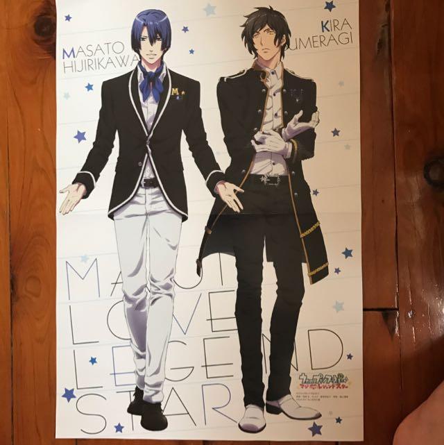 Uta-Pri / Days Anime Poster
