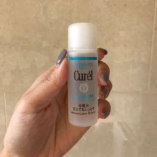 Curel Intense Moisture Care