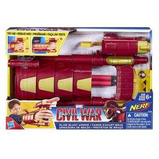 Nerf Captain America Civil War Slide Blast Armour