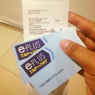 Eplus Card