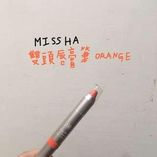#百元全新彩妝 MISSHA 雙頭持久炫彩唇膏筆 hug orange 橘色