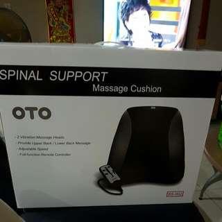 (BNIB)OTO Spinal Support Massage Cushion