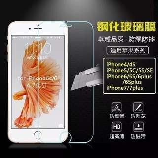 🚚 I phone 7、plus超薄弧邊鋼化玻璃膜