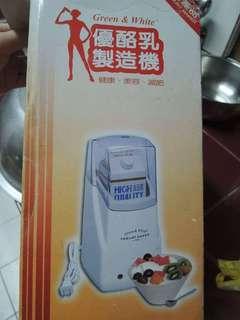 優酪乳製造機
