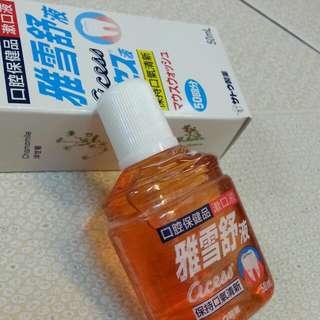日本漱口水。可換物