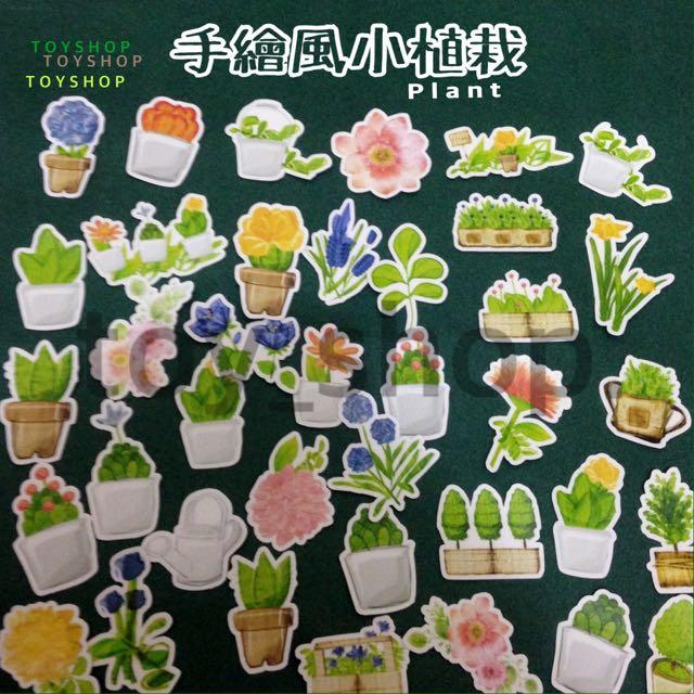手繪風格小植栽手帳貼紙 卡片 日記