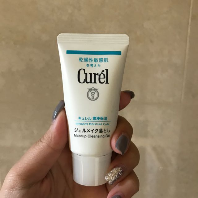 Curel Makeup Cleansing Gel