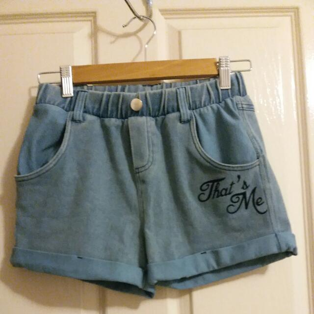 Light Blue That's Me Shorts