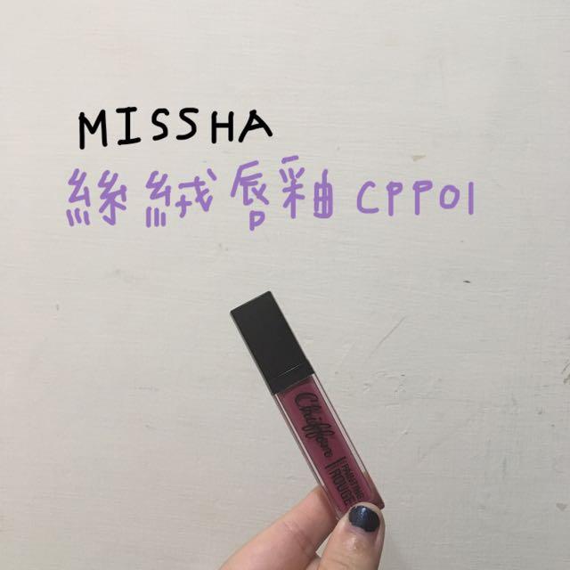 MISSHA 紅磨坊絲絨胭脂唇釉 CPP01 #我有唇彩要賣
