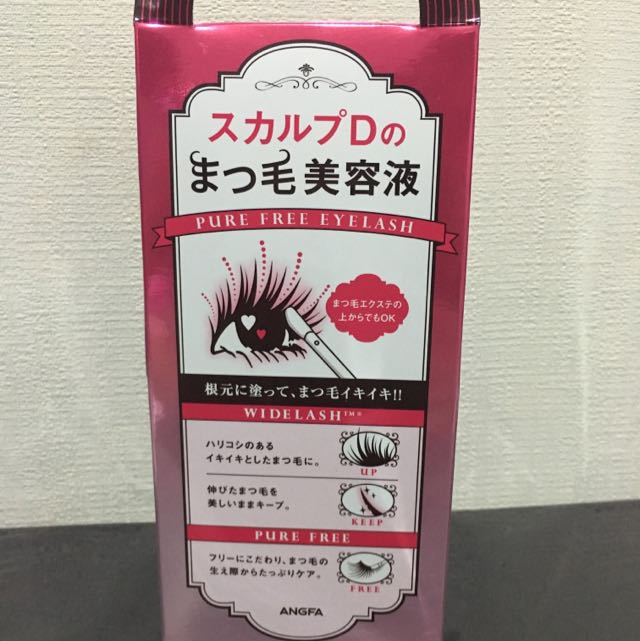 Pure Free Eyelash Serum
