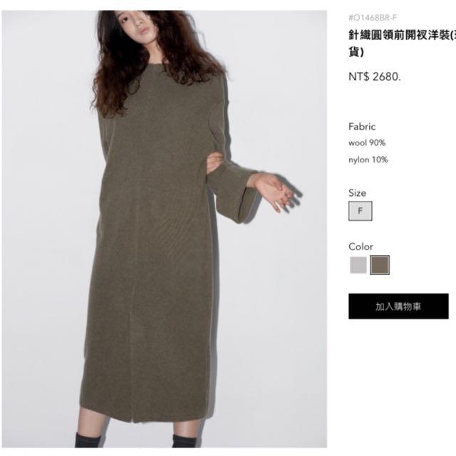 Studiodoe 針織圓領開衩洋裝