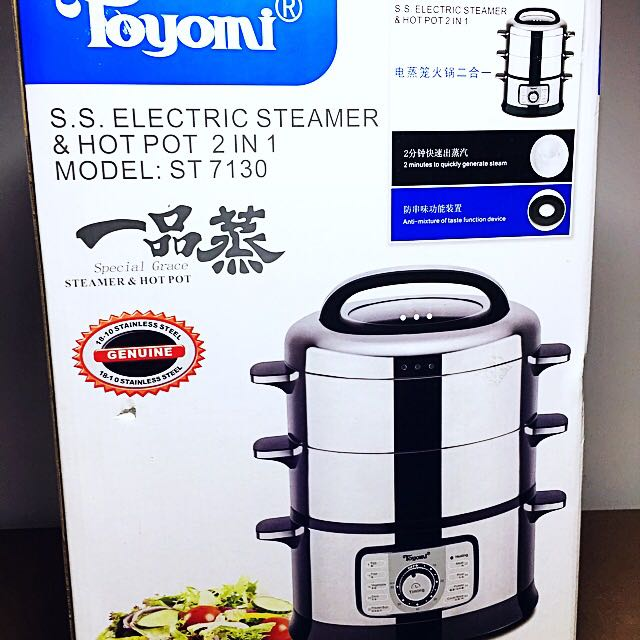 Toyomi Steamer & Hot PotBRAND NEW