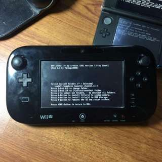 Jailbreak Wii U - Modding and Homebrew