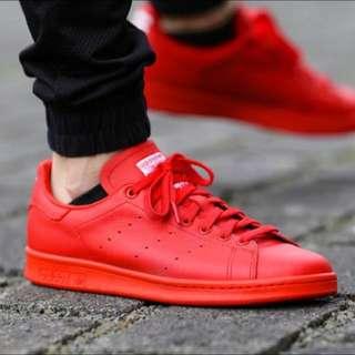 Adidas Consortium X Pharrell Williams Stan Smith