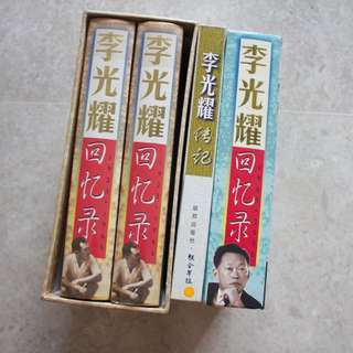 Lee Kuan Yew LKY Chinese Titles Books