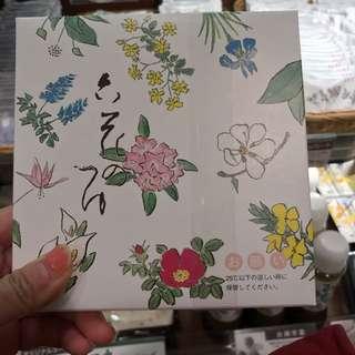 日本代購 六花亭酒糖
