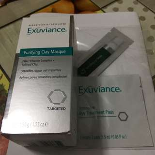 Exuviance Purifying Clay Masque 泥膜