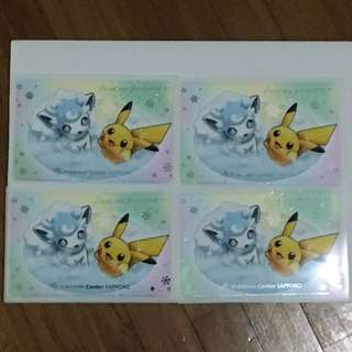 Pokemon Center Sapporo Welcome Card
