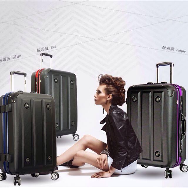 LeadMing鋁框-墨客煥彩行李箱旅行箱、出國、旅行、工具