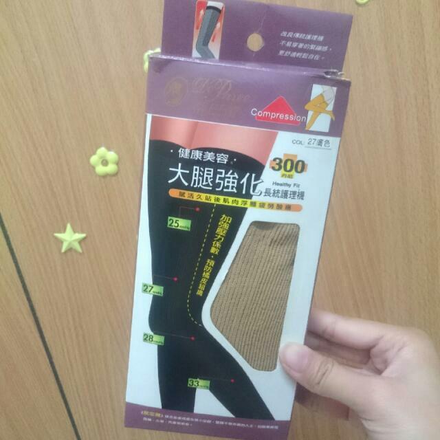大腿強化長筒護理襪