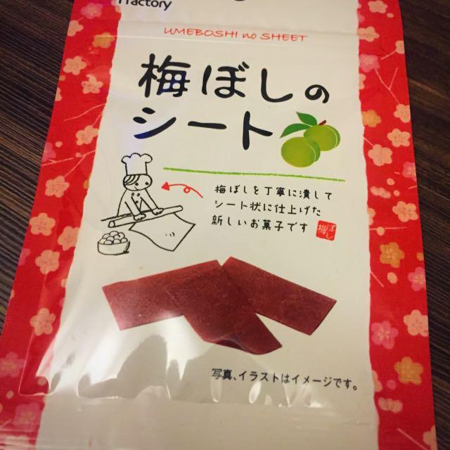 日本超好吃梅片