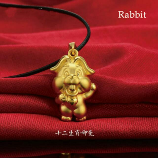 Brand New 12 3D Type Chinese Zodiac Necklace, Vintage & Collectibles