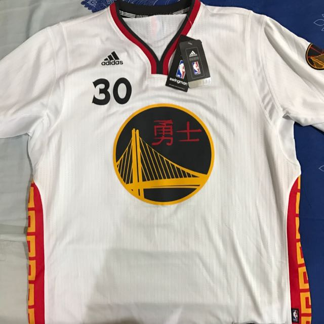 new product 6b720 c6bcd Authentic Golden State Warrior Chinese New Year Edition ...