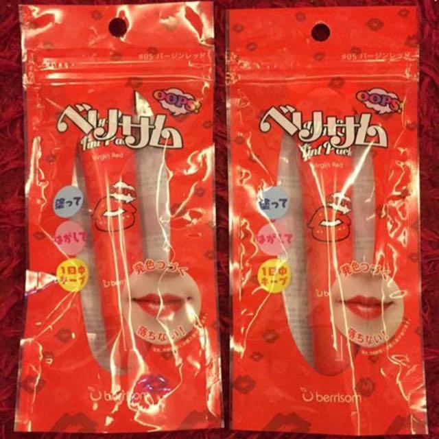 My lip Tint Pack